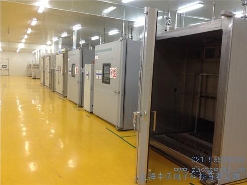 销售上海上海固化炉多少钱找上海中沃  价格公道  服务周到