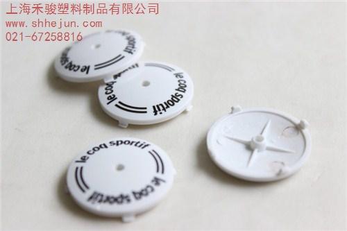 上海注塑机零配件定制