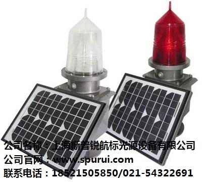 GPS太阳能航标灯直销价格 斯普锐供