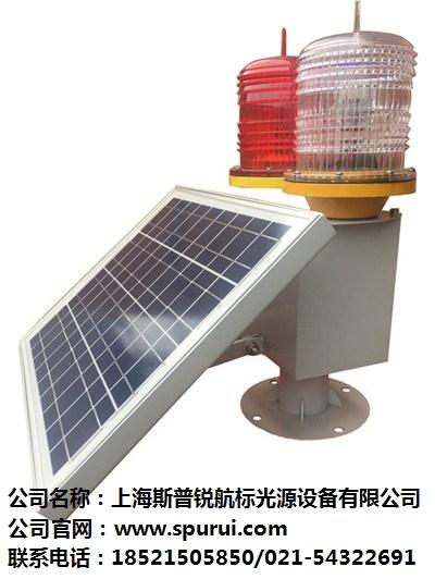 供应太阳能障碍灯参数介绍厂家报价 斯普锐供