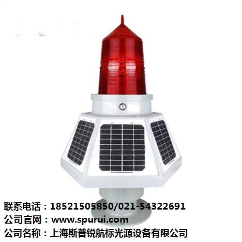 提供上海LED智能航标灯多少钱一个行情 斯普锐供