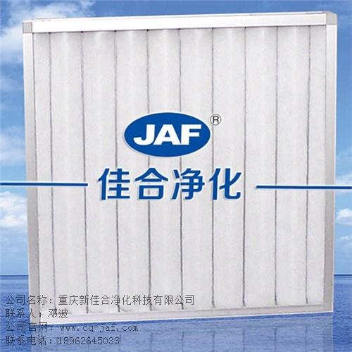 提供重庆市梁平区初效板式过滤器多少钱 新佳合供