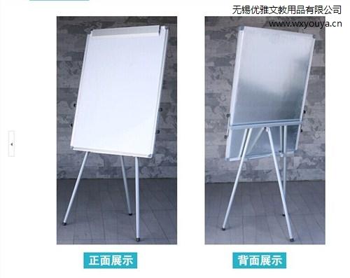 三脚挂纸板60*90 无锡挂纸板厂家 挂纸板批发 优雅供