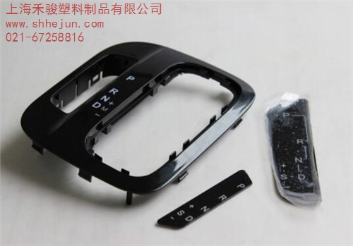 上海塑胶uv喷涂
