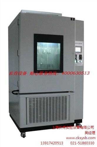 CK-GDW-225?高低温试验箱