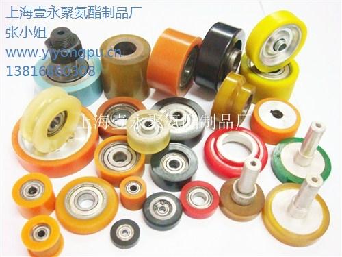 聚氨酯制品厂家  聚氨酯制品报价 上海壹永聚氨酯制品