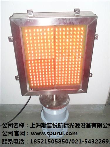 提供电厂航标灯安装要求厂家报价 斯普锐供