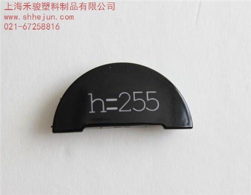 上海注塑成型加工