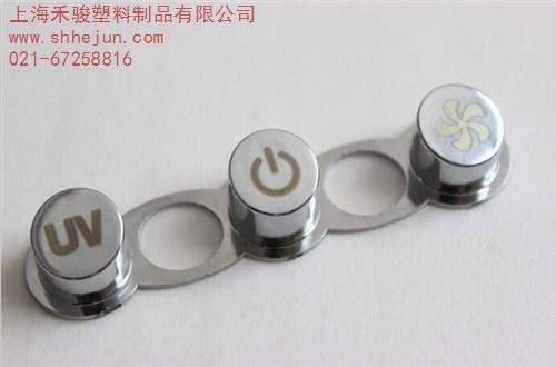 上海静电喷涂厂家