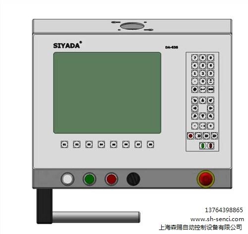 上海森赐自动控制设备有限公司
