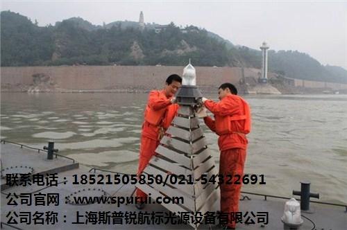 上海斯普锐航标光源设备有限公司