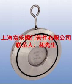 上海富乐阀门管件有限公司