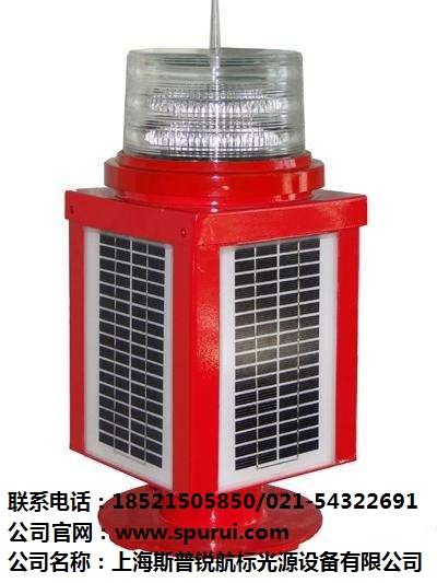 提供太阳能航标灯的作用价格 斯普锐供