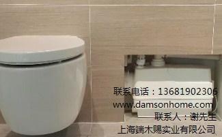 上海端木赐实业有限公司