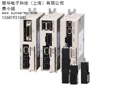 珊华电子科技(上海)有限公司
