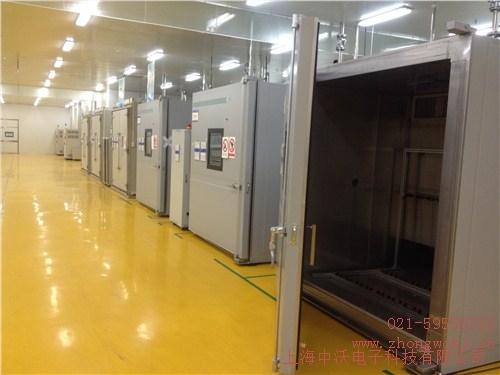 销售上海市固化炉工程排名中沃供