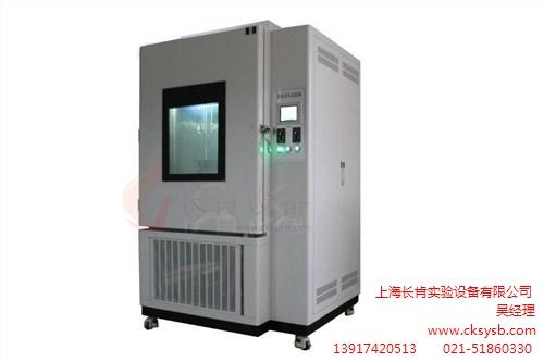 CK-GDW-250高低温箱
