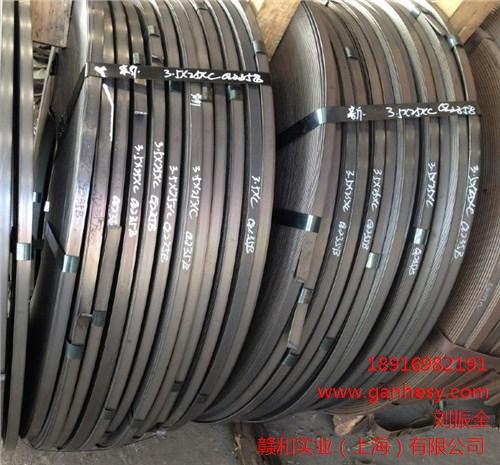 苏州冷轧带钢厂家 苏州冷轧带钢报价 苏州冷轧卷加工 赣和供