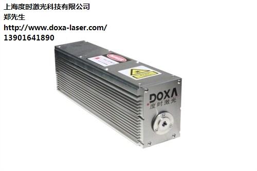 打标用二氧化碳射频管 全金属射频管 国产CO2射频管 度时供