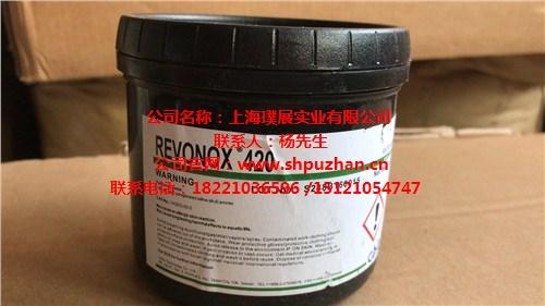 台湾产抗氧剂FS042