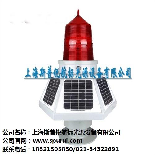 航道太阳能航标灯-型号-生产厂家  斯普锐供