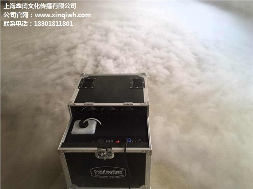 上海舞台水雾机