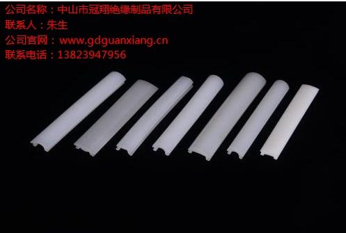 销售中山led铝型材硅胶灯罩供应商价格 冠翔供