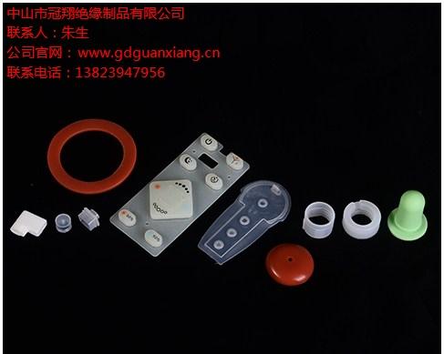 提供中山硅胶按键厂家报价|冠翔供
