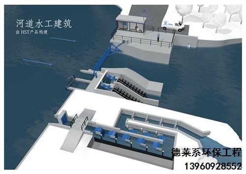 福建省德莱系环保工程有限公司