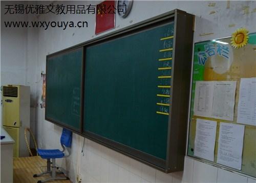 江苏推拉黑板定制 推拉黑板厂家 推拉黑板价格 优雅供