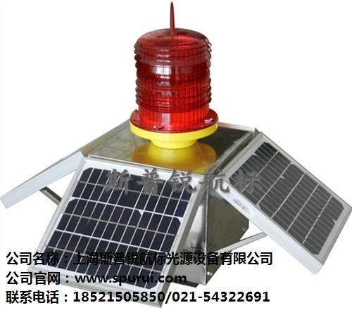 太阳能航标灯-公司报价-公司电话  斯普锐供