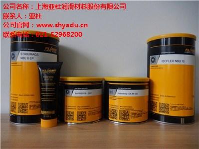 亚杜供/KLUBER A-G1润滑脂型号/KLUBER A-G1润滑脂价格