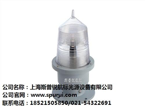 提供航空障碍灯接线方式厂家报价 斯普锐供