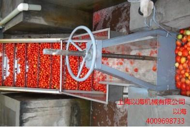 上海以海机械有限公司