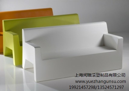 上海阅瞻滚塑制品有限公司
