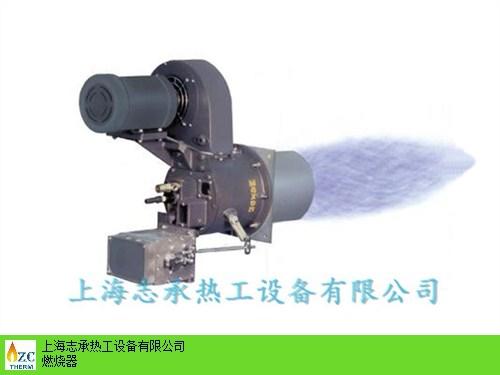 上海志承热工设备有限公司