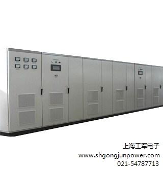能量双向电网模拟电源军工品质型号全质量稳定 工军供
