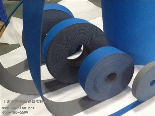 江苏进口TNBR化纤**龙带 纺织用品质优良化纤龙带 龙带厂商 汉唐供