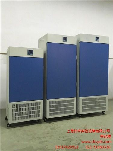 MJ-300F-I霉菌培养箱