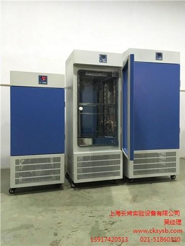 MJ-300F-II霉菌培养箱