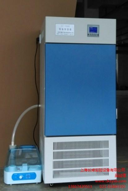 MJ-70F-I系列霉菌培养箱