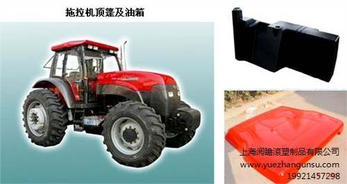 供应上海上海滚塑车顶棚厂家排名 阅瞻供