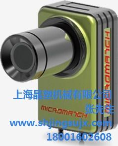 上海晶塑机械有限公司