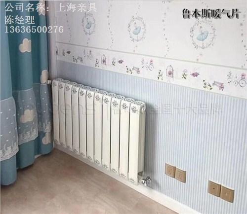 上海亲具建筑工程有限公司