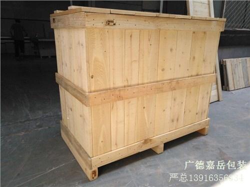 广德嘉岳包装制品有限公司