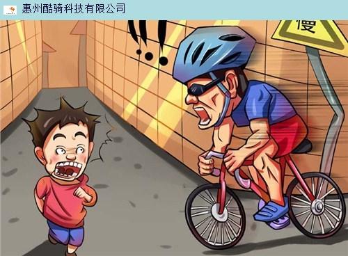 台州酷骑运动优选企业 惠州酷骑科技供应