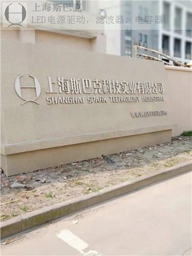 防水绝缘LED热熔胶规格是什么 欢迎来电「上海斯巴克科技实业供应」