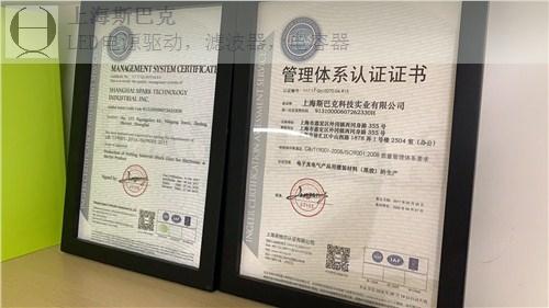 中国台湾LED热熔胶规格是什么,LED热熔胶