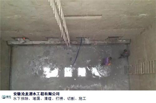 黄山沉井水下堵漏 诚信服务 安徽省沧龙潜水工程供应
