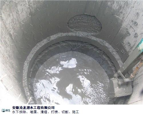 亳州分节制作沉井 诚信服务 安徽省沧龙潜水工程供应